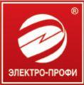 Электро-Профи ООО Краснодар