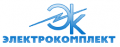 Электрокомплект-Уфа