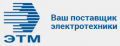 Энергоцентр ТД (ЭТМ) ООО. Волжский