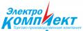 Электрокомплект-Юг ТОО. Караганда