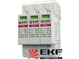 В базу данных Profsector.com добавлены новые компоненты производства EKF