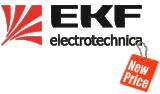 Компания EKF 2 октября 2014г. вводит новые базовые цены на свою продукцию