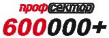 Каталог электрооборудования Profsector.com превысил 600 000 изделий
