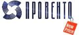 С 1 февраля 2016 года вступает в силу новый прайс-лист компании Провенто