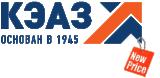 Компания КЭАЗ с 7 апреля 2017г. изменила базовые цены на свою продукцию