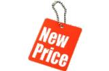 Изменение цен электротехнической продукции.