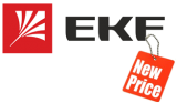 С 7 сентября 2018 года вступает в силу новый прайс-лист компании EKF
